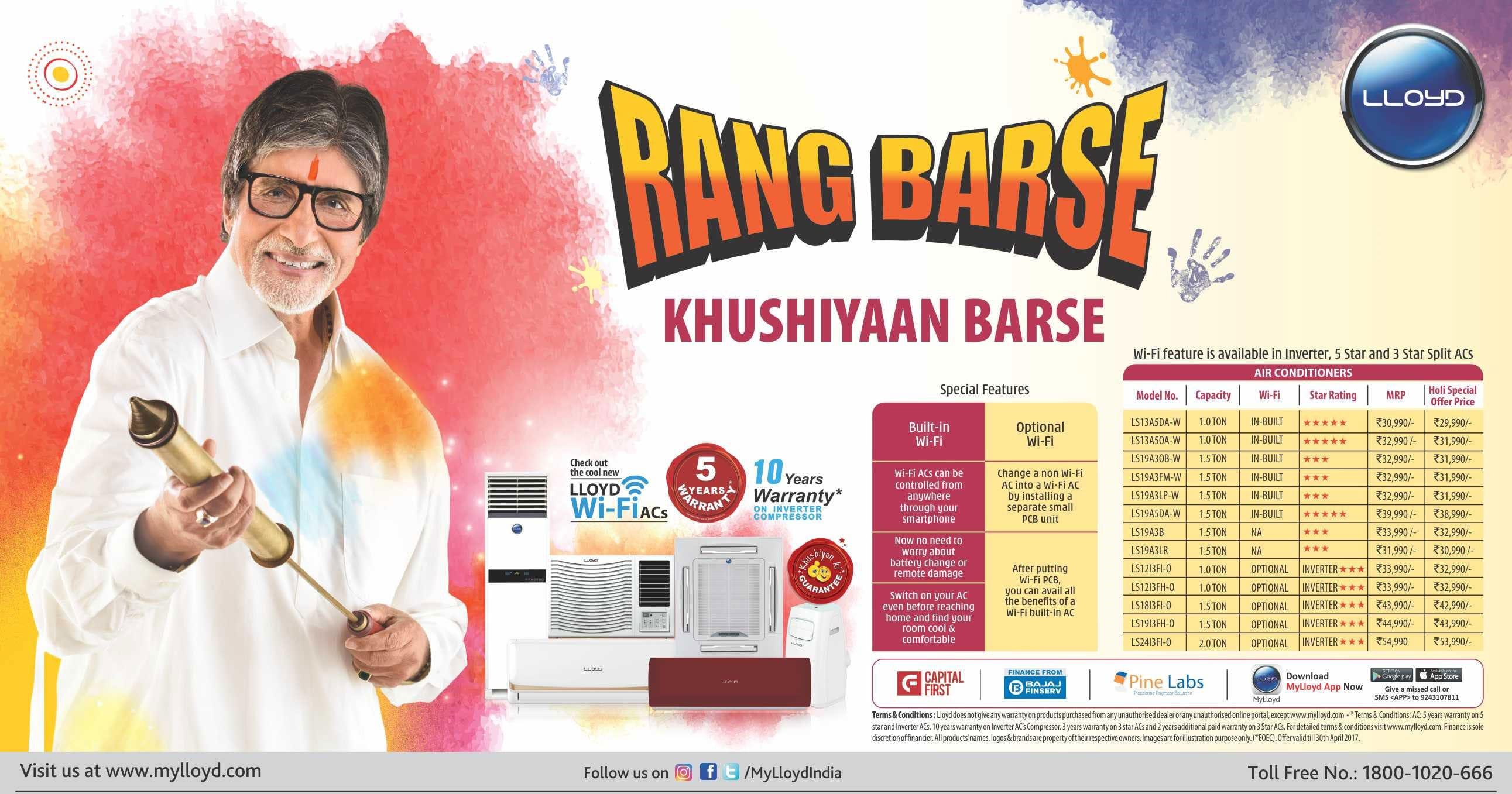 Rang Barse Khushiyaan Barse